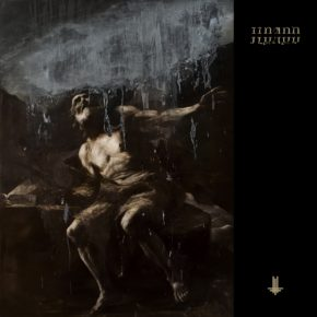 [ALBUM REVIEW] I LOVED YOU AT YOUR DARKEST BY BEHEMOTH
